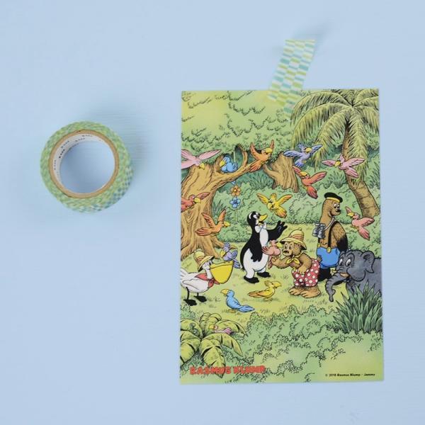 ラスムス ポストカード(ジャングル)|jammy-store|02