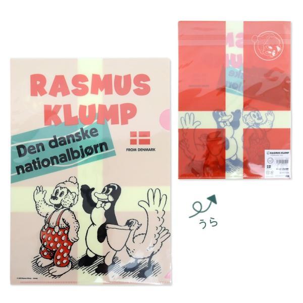 ラスムス A4ファイル jammy-store 03