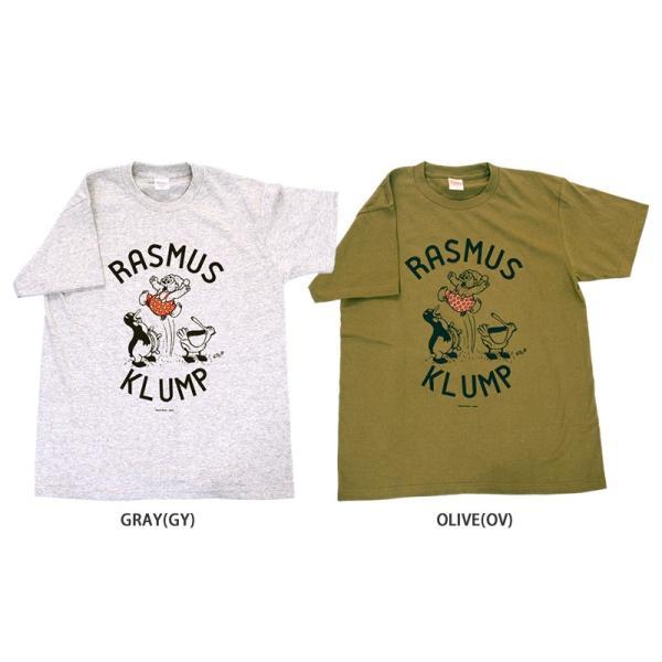 ラスムス Tシャツ JUMP ADULT M|jammy-store
