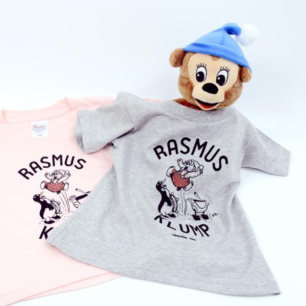 ラスムス Tシャツ JUMP KIDS 100cm|jammy-store|07