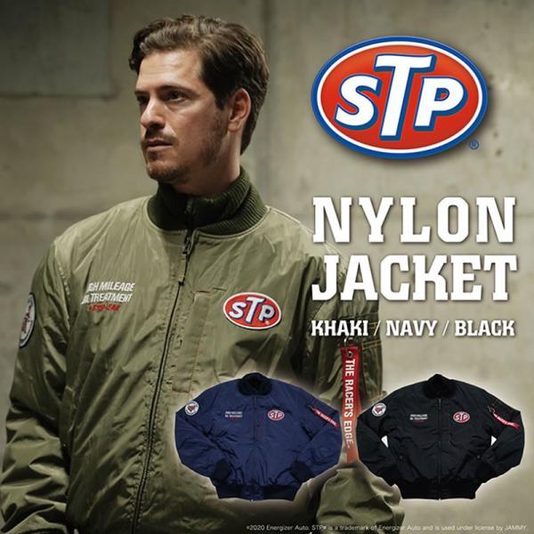 STP NYLON JACKET ナイロンジャケット
