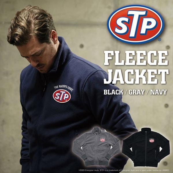 STP FLEECE JACKET フリースジャケット