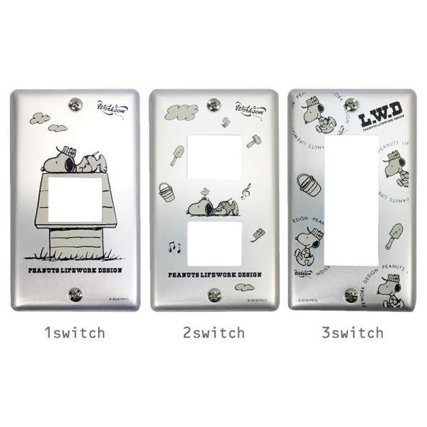 Peanuts Life Work Design Aluminum Switch Plate