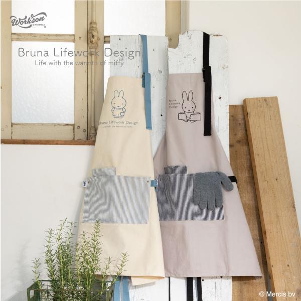 Bruna Lifework Design ミッフィーワークエプロン