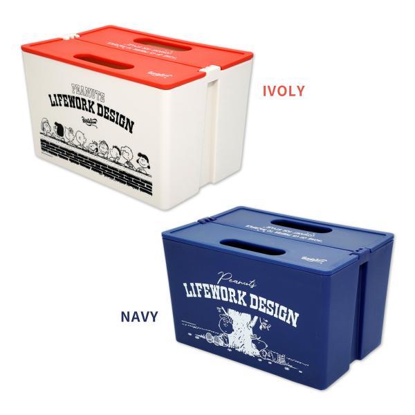 Peanuts LifeworkDesign TOOL BOX(KARUKON)