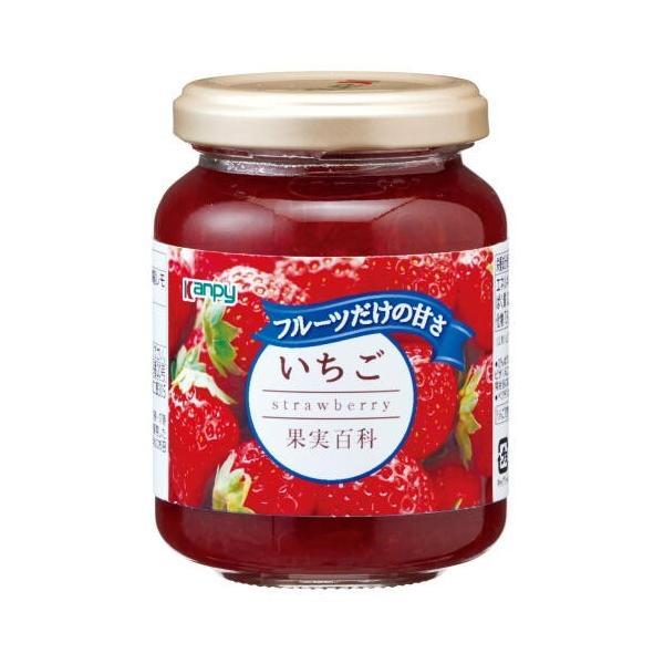 フルーツスプレッド 砂糖不使用 カンピー 果実百科 いちご