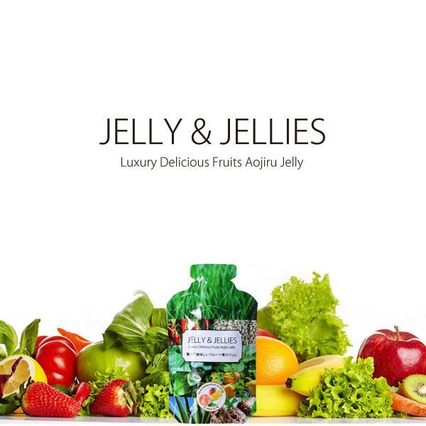 JELLY&JELLIES(ジェリーアンドジェリーズ)贅沢で美味しいフルーツ青汁ジュレ 30P|jandj