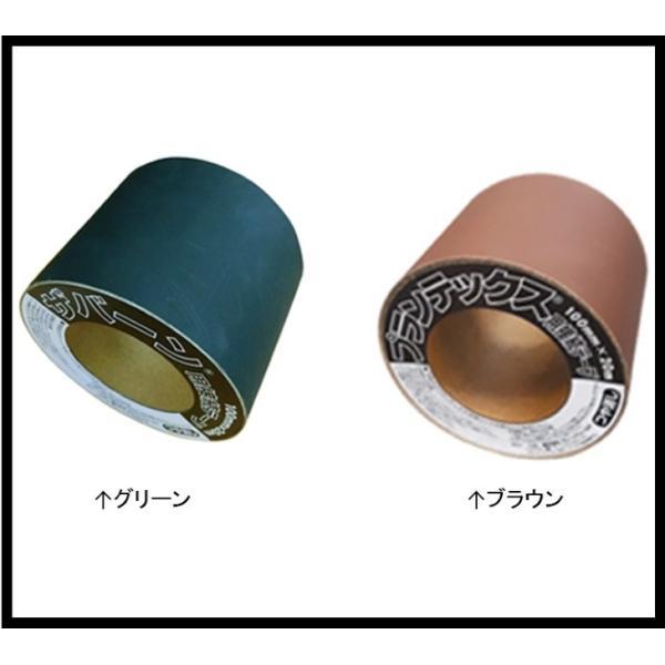 ザバーン プランテックス 防草シート 接続テープ  10cm×20m グリーン つやなし・つや消し|janet|02