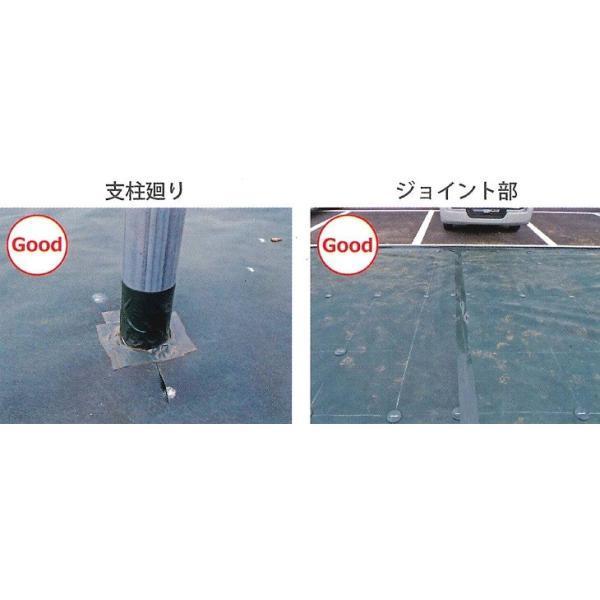 ザバーン プランテックス 防草シート 接続テープ  10cm×20m グリーン つやなし・つや消し|janet|05
