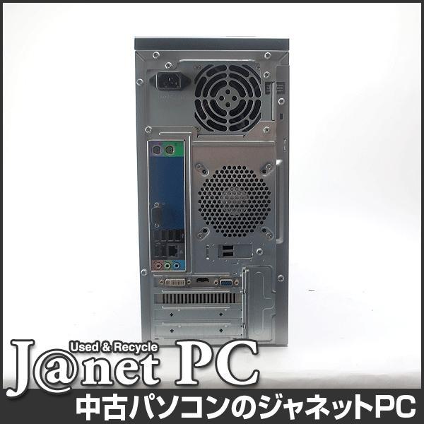 中古パソコン Windows10 Core i7-870 2.93GHz RAM4GB HDD1TB DVDマルチ RadeonHD 5750 Office付属 acer Aspire ASM5910-N74F/G【2567】|janetpc|02