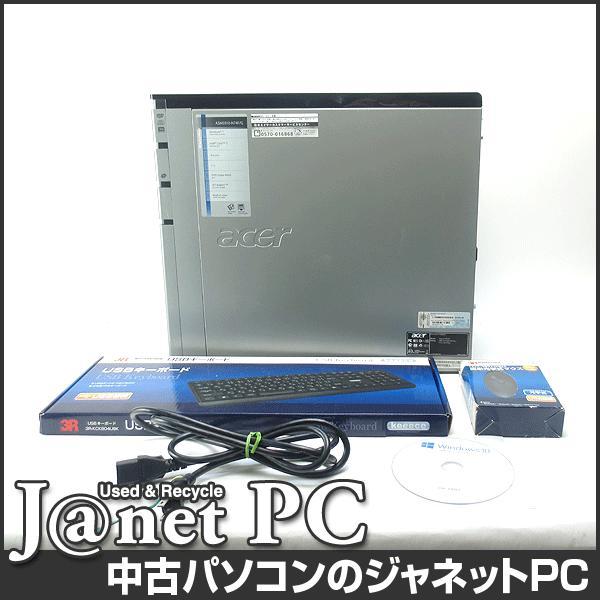 中古パソコン Windows10 Core i7-870 2.93GHz RAM4GB HDD1TB DVDマルチ RadeonHD 5750 Office付属 acer Aspire ASM5910-N74F/G【2567】|janetpc|03