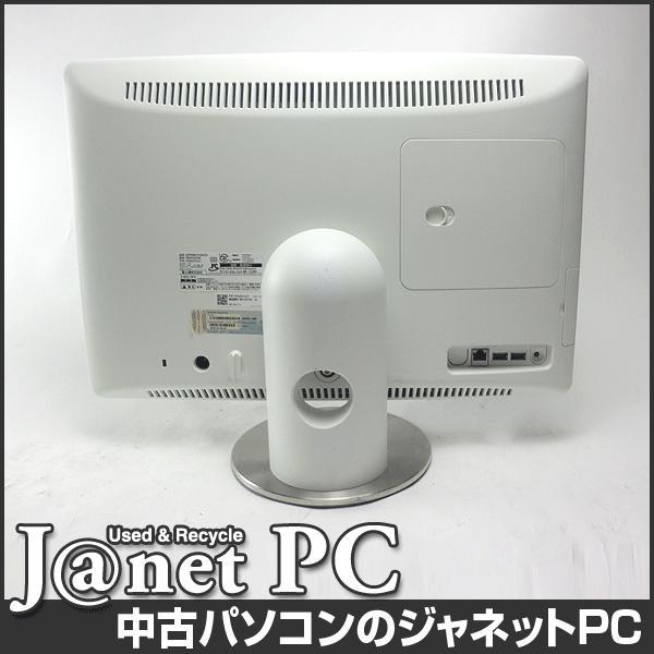 中古パソコン Windows10 20型ワイド液晶一体型 Core i3 2.13GHz RAM4GB HDD500GB DVDマルチ 無線 Office付属 富士通 F(or FH)Series【2717】|janetpc|02