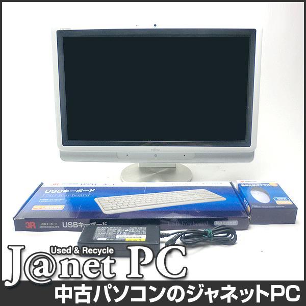 中古パソコン Windows10 20型ワイド液晶一体型 Core i3 2.13GHz RAM4GB HDD500GB DVDマルチ 無線 Office付属 富士通 F(or FH)Series【2717】|janetpc|03