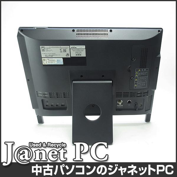 中古パソコン Windows10 20型ワイド液晶一体型 Core i5 2.26GHz RAM4GB HDD500GB ブルーレイ 無線 Office付属 NEC VN Series【2741】|janetpc|02