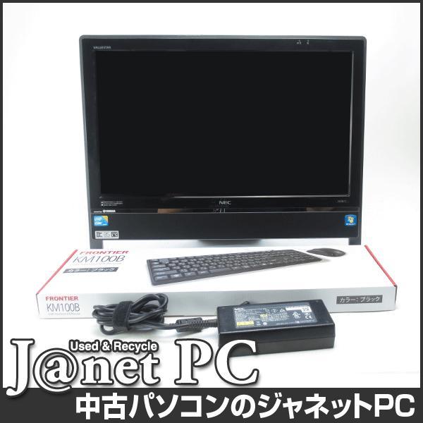 中古パソコン Windows10 20型ワイド液晶一体型 Core i5 2.26GHz RAM4GB HDD500GB ブルーレイ 無線 Office付属 NEC VN Series【2741】|janetpc|03