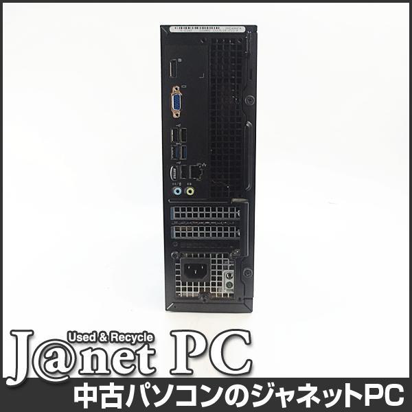 中古パソコン Windows10 Core i5-3470 3.20GHz RAM4GB HDD250GB DVDマルチ 無線 DELL OPTIPLEX 7010  【2981】|janetpc|02