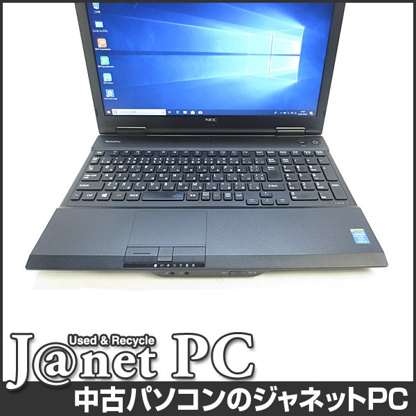 NEC VJ25T/L-H 中古ノートパソコン Windows10 15.6型ワイド液晶 Core i3-4200M 2.50GHz メモリ4GB HDD320GB DVDマルチ HDMI 無線LAN Office付属 ブラック 3197|janetpc|02