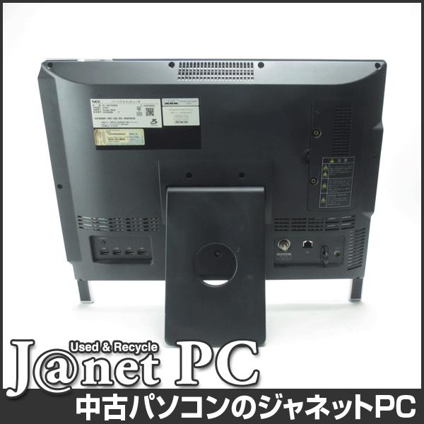 新品SSD 240GB 中古パソコン Windows10 20型ワイド液晶一体型 Core i5 2.26GHz RAM4GB ブルーレイ 無線 Office付属 NEC VN or GV Series ホワイト 【3226】|janetpc|02