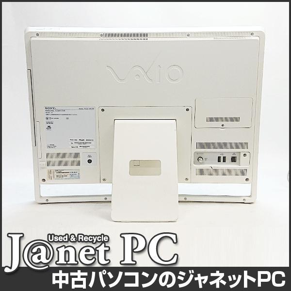 SONY VAIO VPCJ Series 中古パソコン Windows10 21.5型フルHD液晶一体型 Celeron B840 1.90GHz メモリ4GB HDD500GB DVDマルチ 無線LAN Office ブルー 3259|janetpc|02