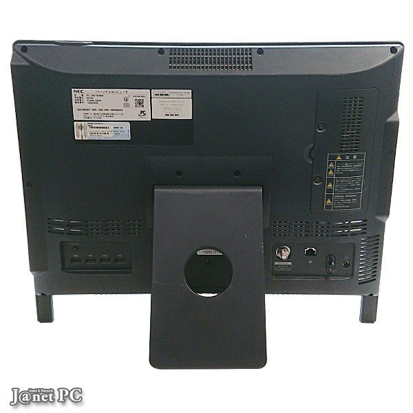 NEC VN Series 中古パソコン Windows10 20型ワイド液晶一体型 Core i5 2310M 2.10GHz メモリ4GB HDD500GB ブルーレイ 無線LAN Office クランベリーレッド 3267|janetpc|02