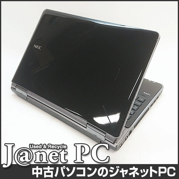 NEC LL750/E or F Series 中古ノートパソコン Windows10 15.6型ワイド Core i7-2670QM 2.20GHz メモリ8GB HDD640GB ブルーレイ 無線LAN Office ブラック 3274|janetpc|02