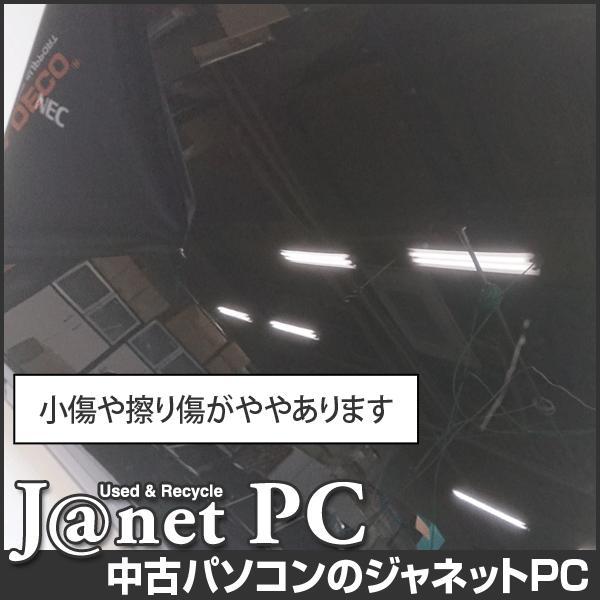 新品SSD 240GB NEC LL750/E or F Series 中古パソコン Windows10 15.6型ワイド Core i7-2670QM 2.20GHz メモリ8GB ブルーレイ 無線LAN Office ブラック 3278|janetpc|03