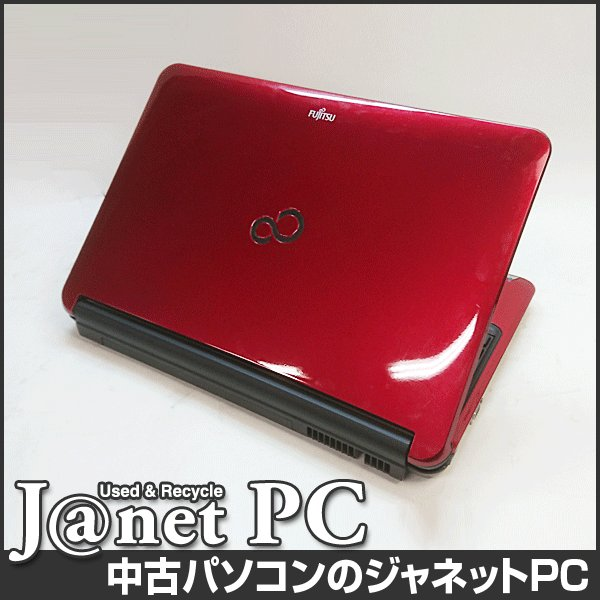 新品SSD240GB 富士通 NF or AH Series 中古パソコン Windows10 15.6型ワイド Core i5-2410M 2.30GHz メモリ4GB ブルーレイ HDMI 無線LAN Office レッド 3285|janetpc|02