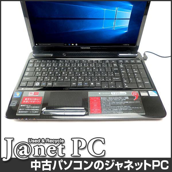 新品SSD500GB 中古ノートパソコン Windows10 15.6型ワイド液晶 Core i5-430M 2.26GHz RAM4GB ブルーレイ 無線 Office 東芝 T350 TX EX Series【3292】 janetpc 02