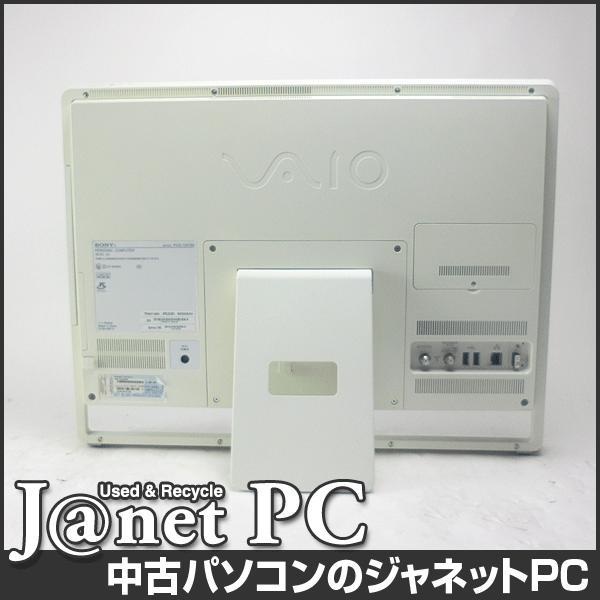 新品SSD240GB 中古パソコン Windows10 21.5型フルHD液晶一体型 Core i3 2.26GHz RAM4GB DVDマルチ 無線 Office付属 SONY VAIO VPCJ Series【3303】 janetpc 02