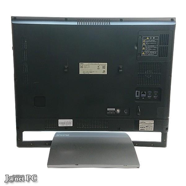 NEC VN770/TSR 中古パソコン Windows10 23型フルHD液晶一体型 Core i7-4710MQ 2.50GHz メモリ8GB HDD2TB ブルーレイ 地デジ HDMI 無線LAN Office レッド 2923|janetpc|03