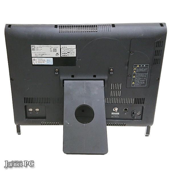 デスクトップパソコン 中古パソコン 液晶一体型 NEC VN770 series Windows10 Core i7-2670QM メモリ8GB HDD2TBGB ブルーレイ 21.5型 無線LAN office 3528 janetpc 02