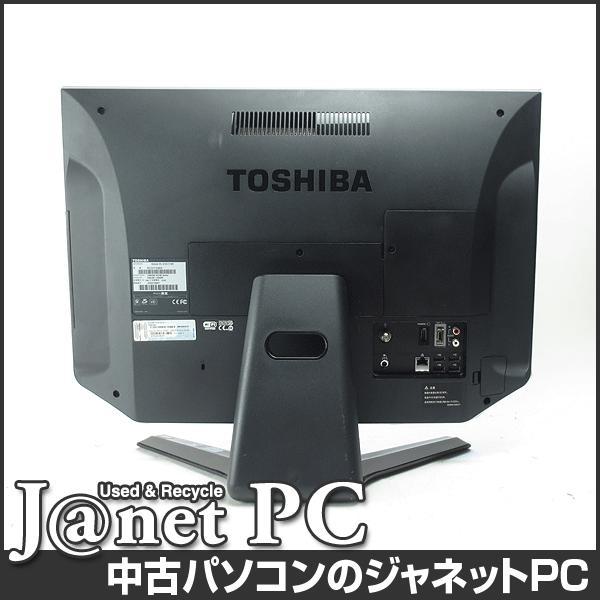 中古パソコン Windows7 23型フルHD液晶一体型 Core i7-2670QM 2.20GHz RAM8GB HDD2TB ブルーレイ 地デジ 無線 Office付属 東芝 REGZA PC D731/T7ER【499】|janetpc|02