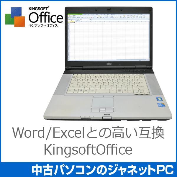中古ノートパソコン Windows7 B級品特価 高性能モデル Core i5-520M 2.4GHz メモリ2GB HDD160GB DVD 無線LAN Office付属 富士通 E780/A|janetpc|02
