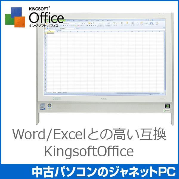 中古パソコン Windows7 19型液晶一体型 デスクトップパソコン Core2Duo 2.53GHz RAM2GB HDD320GB DVDマルチ 無線LAN Office付属 NEC VALUESTAR N VN750/RG6(白)|janetpc|02
