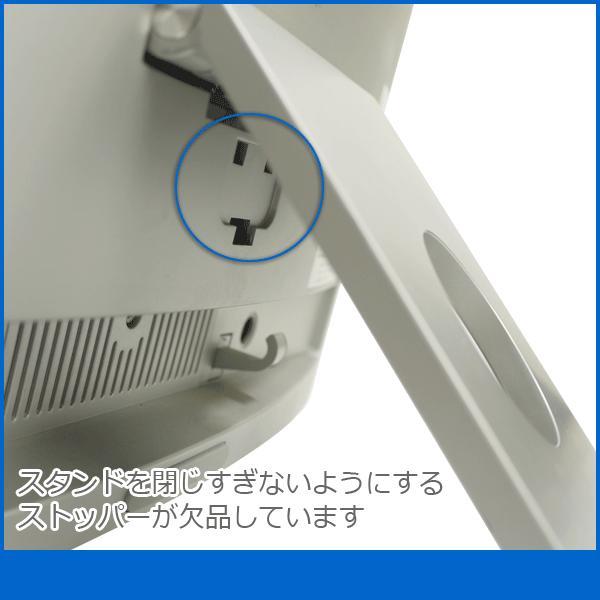 中古パソコン Windows7 19型液晶一体型 デスクトップパソコン Core2Duo 2.53GHz RAM2GB HDD320GB DVDマルチ 無線LAN Office付属 NEC VALUESTAR N VN750/RG6(白)|janetpc|04