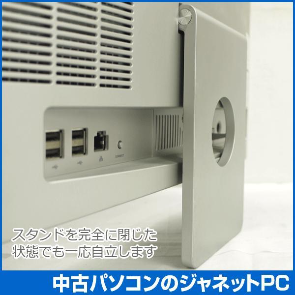 中古パソコン Windows7 19型液晶一体型 デスクトップパソコン Core2Duo 2.53GHz RAM2GB HDD320GB DVDマルチ 無線LAN Office付属 NEC VALUESTAR N VN750/RG6(白)|janetpc|05