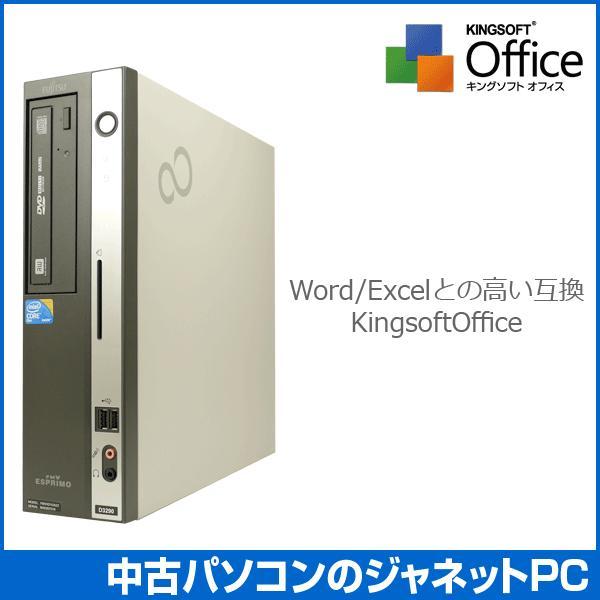 中古パソコン Windows7 デスクトップパソコン Core2Duo 2.93GHz RAM2GB HDD160GB DVDマルチ Office付属 富士通 ESPRIMO|janetpc|02