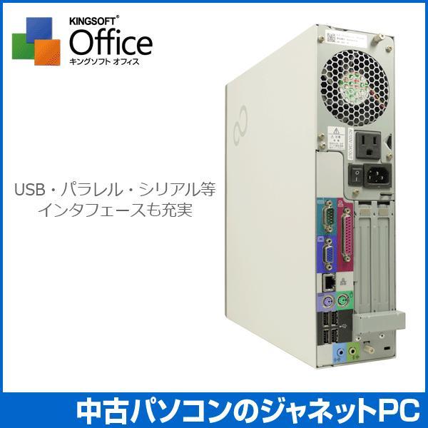 中古パソコン Windows7 デスクトップパソコン Core2Duo 2.93GHz RAM2GB HDD160GB DVDマルチ Office付属 富士通 ESPRIMO|janetpc|03