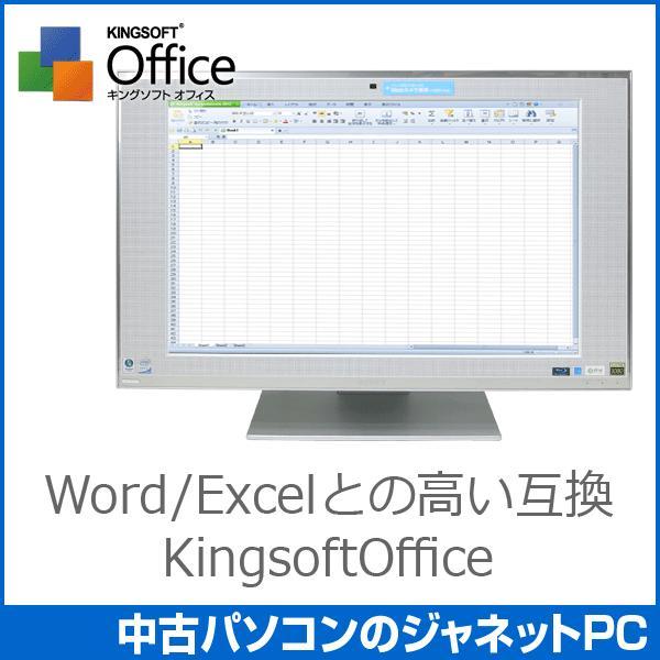 中古パソコン Windows7 24型フルHD液晶一体型 デスクPC Core2Duo E7200 2.53GHz RAM2GB HDD500GB ブルーレイ Office付属 無線 SONY VAIO typeL VGC-LV50DB|janetpc|02