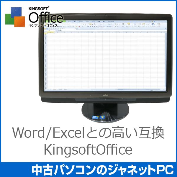中古パソコン Windows7 23型ワイド液晶一体型 Core i5-450M 2.40GHz メモリ4GB HDD1TB ブルーレイ タッチパネル Office付属 無線 富士通 FMV FH700/5AT(黒茶)|janetpc|02