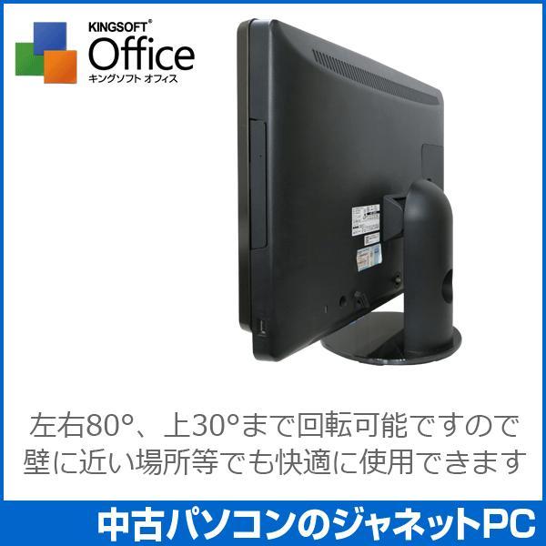 中古パソコン Windows7 23型ワイド液晶一体型 Core i5-450M 2.40GHz メモリ4GB HDD1TB ブルーレイ タッチパネル Office付属 無線 富士通 FMV FH700/5AT(黒茶)|janetpc|03