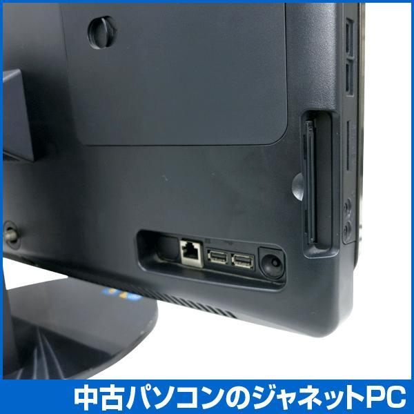 中古パソコン Windows7 23型ワイド液晶一体型 Core i5-450M 2.40GHz メモリ4GB HDD1TB ブルーレイ タッチパネル Office付属 無線 富士通 FMV FH700/5AT(黒茶)|janetpc|04