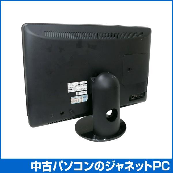 中古パソコン Windows7 23型ワイド液晶一体型 Core i5-450M 2.40GHz メモリ4GB HDD1TB ブルーレイ タッチパネル Office付属 無線 富士通 FMV FH700/5AT(黒茶)|janetpc|05