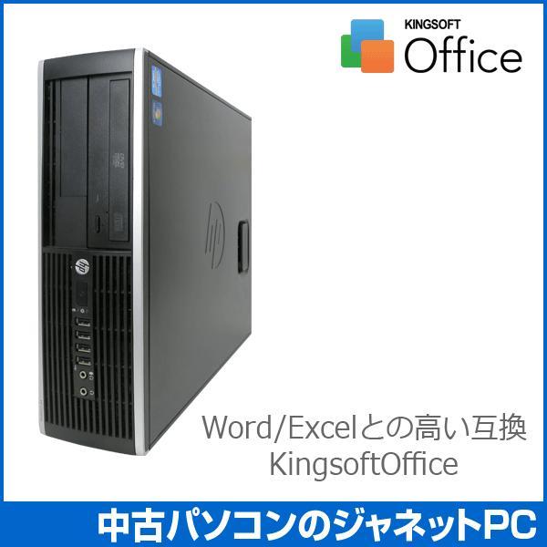 Windows10 アップグレード 中古パソコン デスクトップパソコン 第2世代 Core i5-2400 3.1GHz メモリ2GB HDD250GB DVD-ROM Office付属 hp 6200Pro|janetpc|02