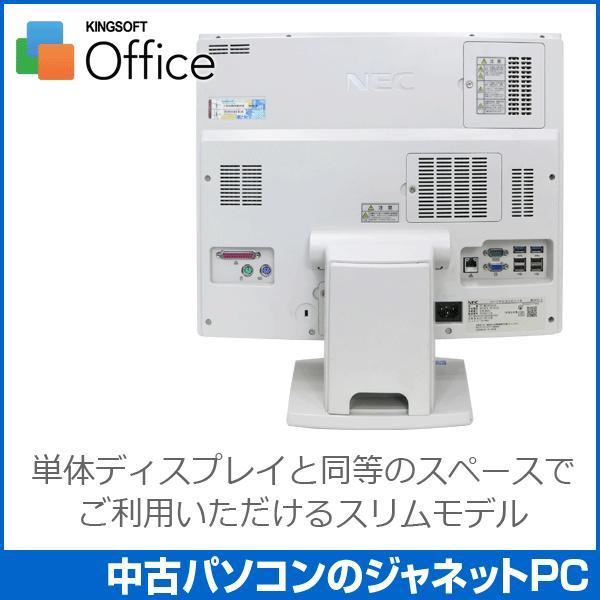 中古パソコン Windows7 19型液晶一体型 デスクトップパソコン 第三世代 Core i5-3230M 2.60GHz RAM4GB HDD250GB DVDマルチ Office付属 NEC MK26T/GF|janetpc|03