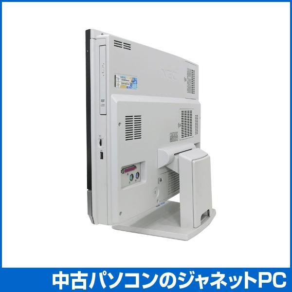 中古パソコン Windows7 19型液晶一体型 デスクトップパソコン 第三世代 Core i5-3230M 2.60GHz RAM4GB HDD250GB DVDマルチ Office付属 NEC MK26T/GF|janetpc|04