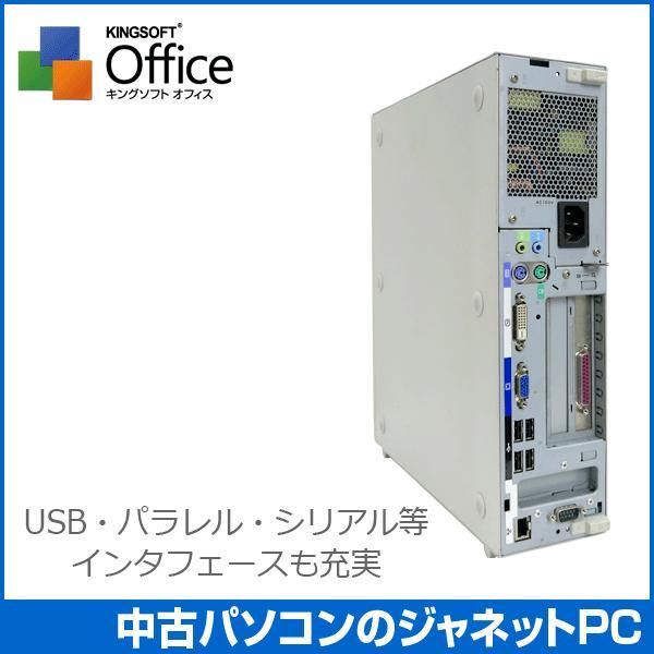 中古パソコン Windows7 デスクトップパソコン 第二世代 Core i3-2100 3.10GHz RAM2GB HDD250GB DVDマルチ Office付属 NEC Mate MK31L/E|janetpc|03