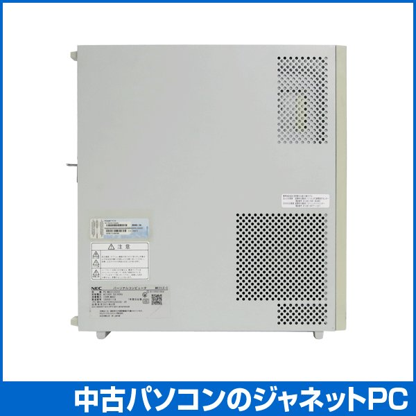 中古パソコン Windows7 デスクトップパソコン 第二世代 Core i3-2100 3.10GHz RAM2GB HDD250GB DVDマルチ Office付属 NEC Mate MK31L/E|janetpc|04