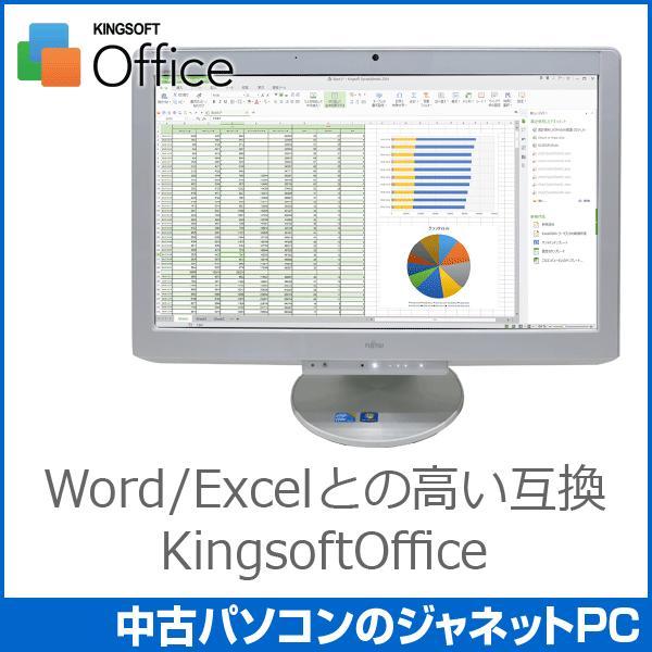 中古パソコン Windows7 23型ワイド液晶一体型 Core i5-560M 2.66GHz メモリ4GB HDD1TB ブルーレイ タッチパネル Office付属 無線 富士通 FMV FH700/5BD(白)|janetpc|02