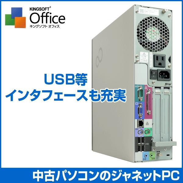 中古パソコン Windows7 19インチ液晶セット デスクトップパソコン Core2Duo 2.93GHz RAM2GB HDD160GB DVD Office付属 富士通 ESPRIMO|janetpc|03